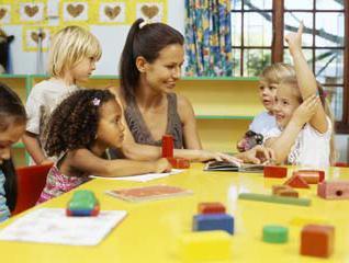 детский сад компенсирующего вида что это