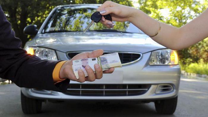 Займы под залог автомобиля в краснодаре