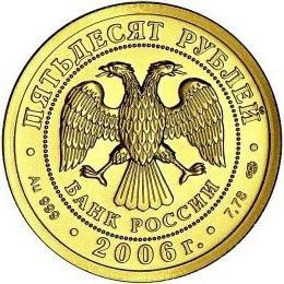 Коллекционеры монет России и мира