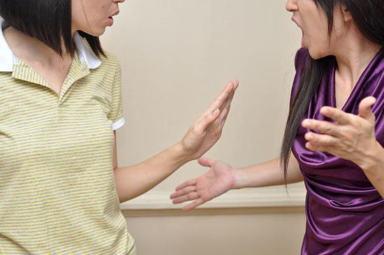 Почему люди ссорятся? Давайте разберемся