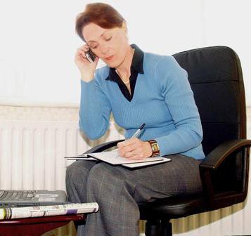 должностная инструкция бухгалтера по учету материалов