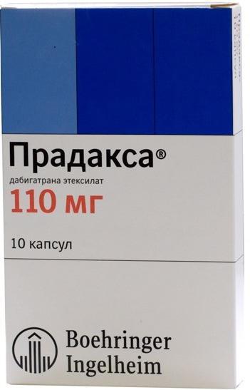 Прадакса Лекарство Инструкция Цена Аналоги - фото 3