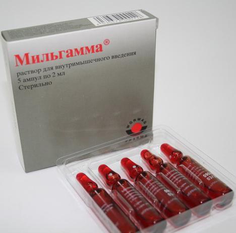 нейровитан инструкция по применению цена таблетки - фото 3