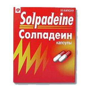отхаркивающие препараты недорогие но эффективные