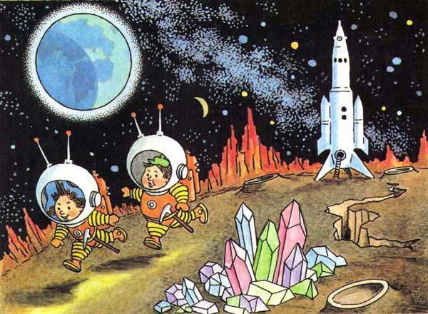 Краткое содержание незнайка на луне