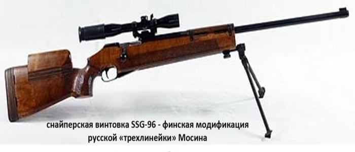ssg 96 sniper rifle