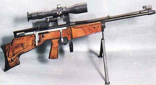 OTs-48K sniper rifle