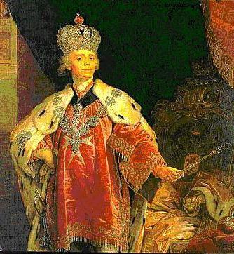Картинки по запросу Внутренняя и внешняя политика Павла I.