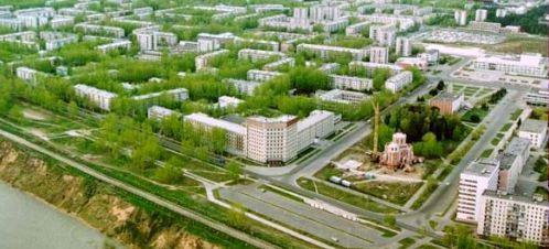секретные города россии
