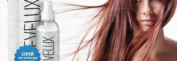 волос shevelux со стемоксидином