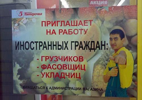 работа продавца кассира в москве с проживанием