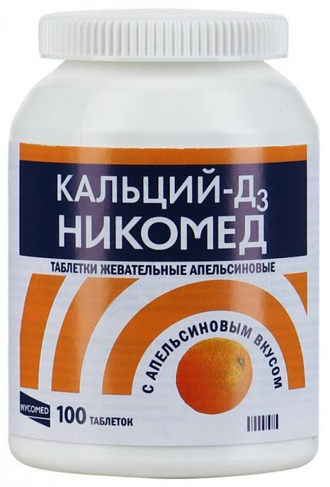 Маска для волос на ночь эфирное масло