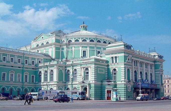 академический мариинский театр