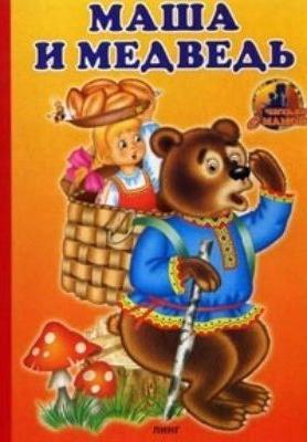 кукольные спектакли для детей сценарий