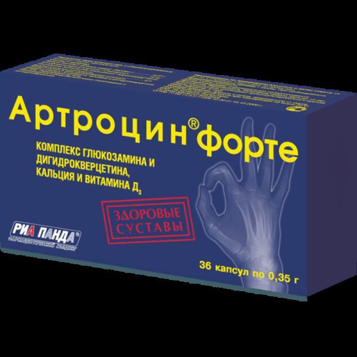 артроцин отзывы