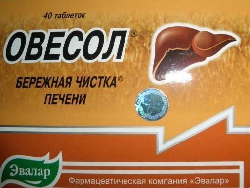 масло для очищения кишечника отзывы