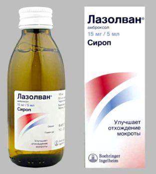 Лекарство Лазолван Инструкция По Применению - фото 9