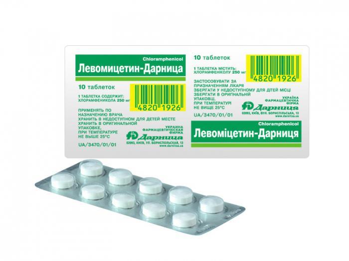 Левометицин инструкция по применению в таблетках