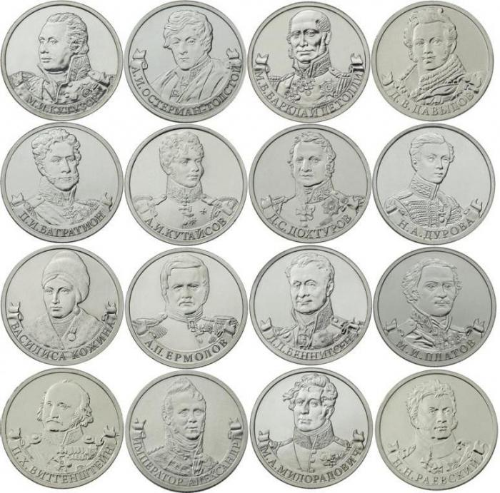 Монеты 2 рубля юбилейные 10 рублёвые монеты к 70 летию победы