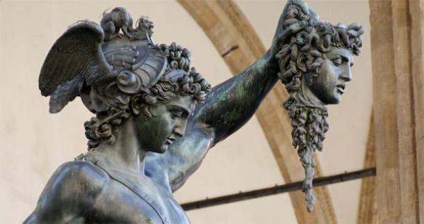 Персей: бог чего