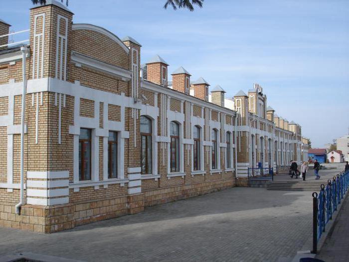 Город Ишим: Тюменская область