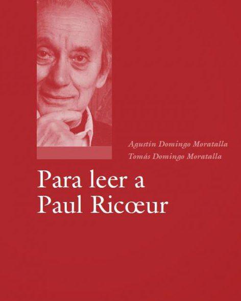 Поль Рикер - философ