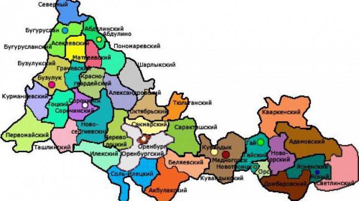шлюхи оренбургская область