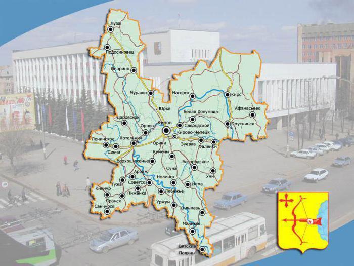 знакомство в кировской области город зуевка