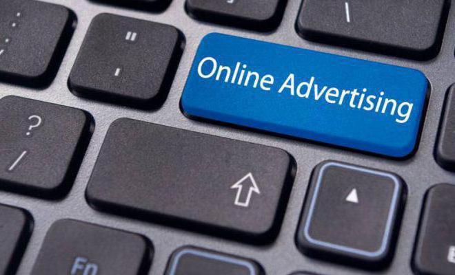 размещение рекламы в интернете