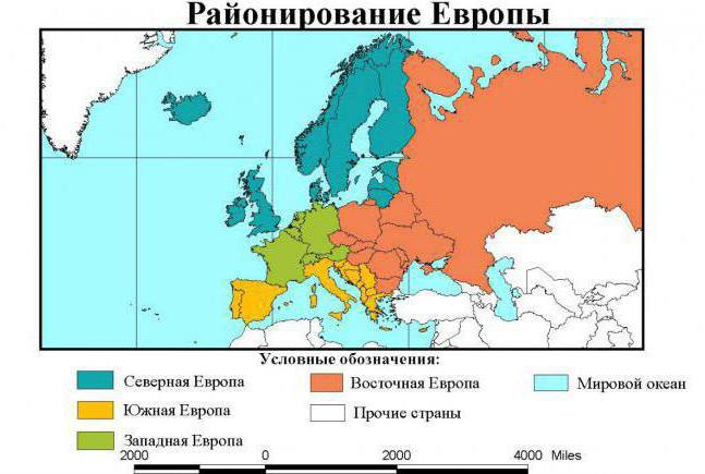 европейские государства и их столицы