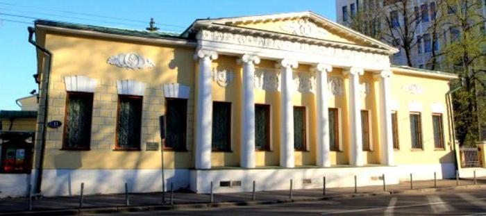 Музей Толстого на Пречистенке