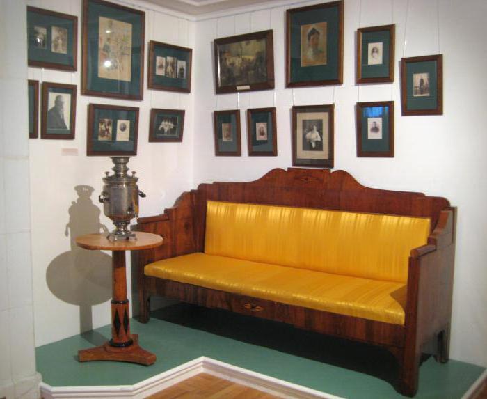 Музей Толстого в Москве