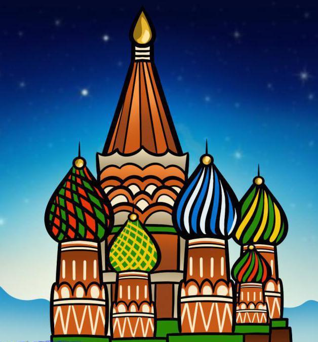 как нарисовать кремль