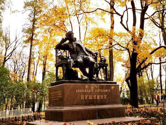 http://fb.ru/misc/i/gallery/25681/1158019.jpg