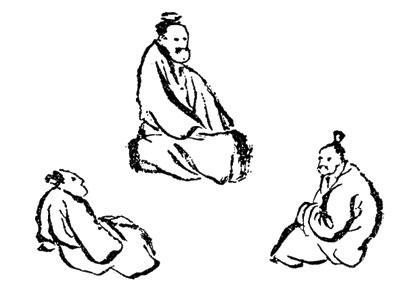 Философия Древнего Китая Конфуцианство И Даосизм Кратко