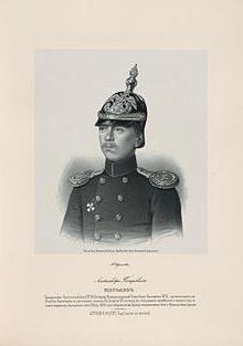 Воинские звания в царской армии