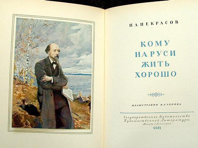 А с пушкин детские сказки в стихах читать