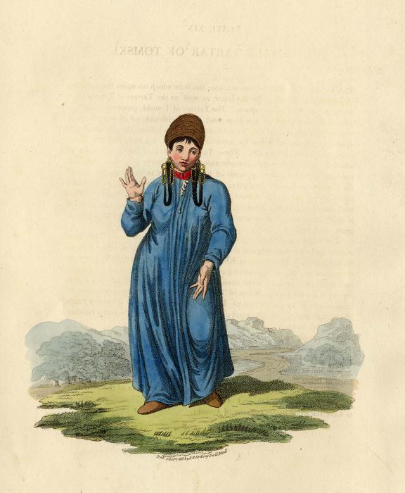 татарский народный костюм женский