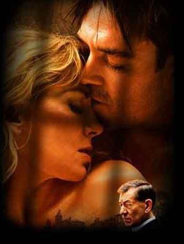 Любовь страсть и секс фильм