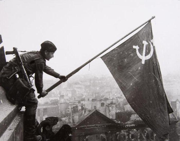 Кто поднял флаг в 1945