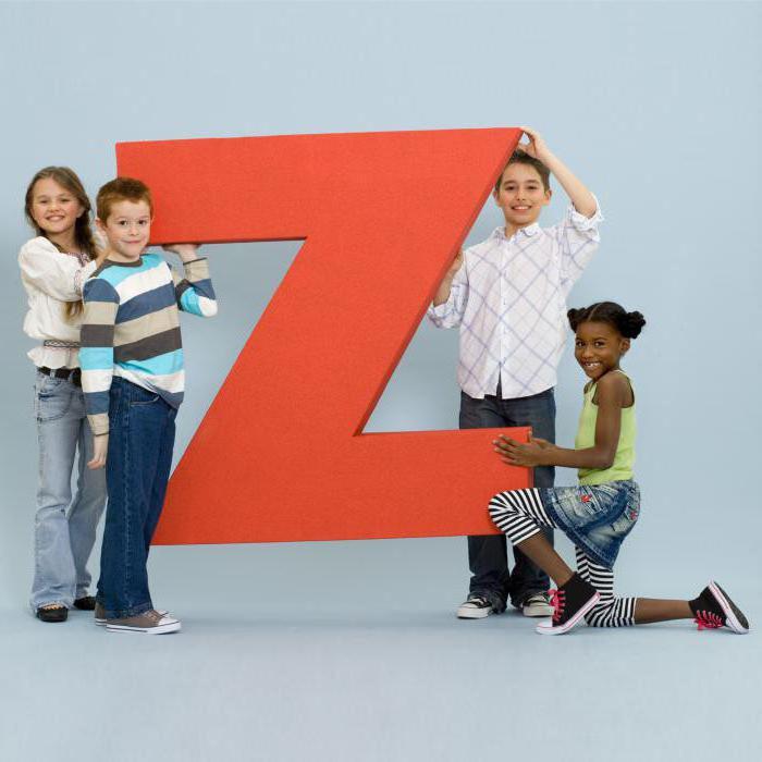 Картинки по запросу Поколение Z