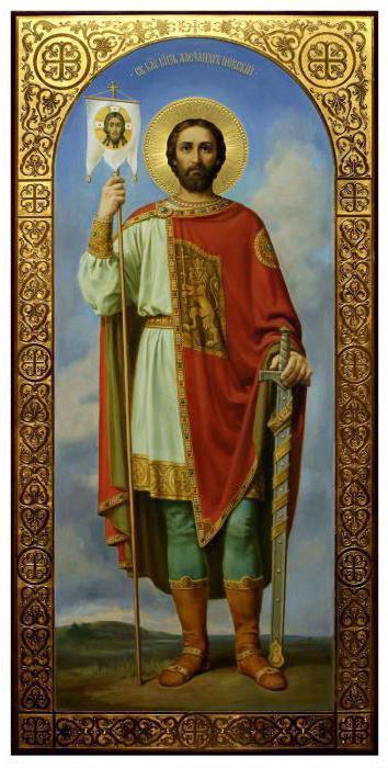 сын князя ярослава всеволодовича