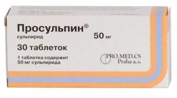 Продукт «Просульпин»: аннотация по применению, отзывы и анал…