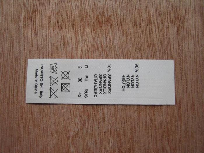 бирки на одежде обозначение