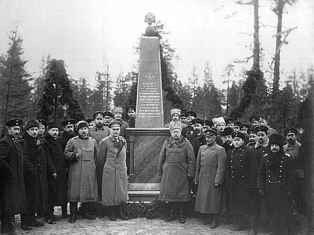 Мурманск в 1915 году