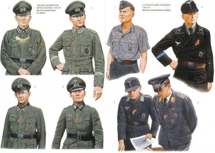 войска вермахта