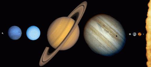 галактика солнечной системы