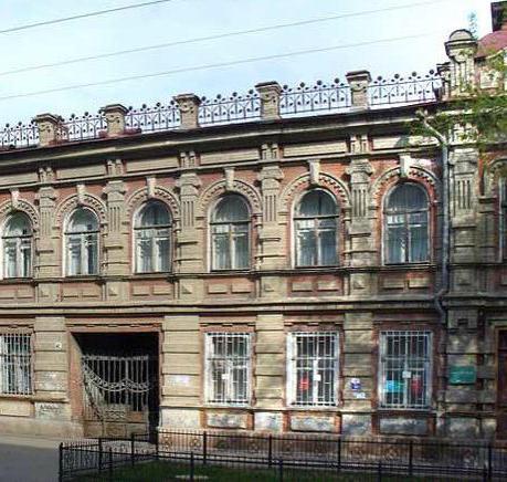 Садиба Чернишевського, музей Радищева, Краєзнавчий музей (Саратов)