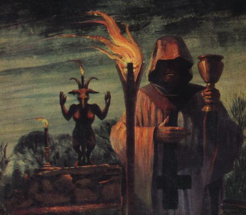 заклинания для вызова демона бальтазара