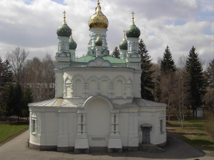 полтавская епархия